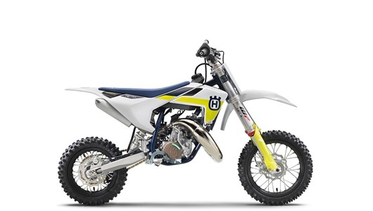 Show details for HUSQVARNA TC 50 2022 - Sold Out