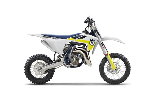 Show details for Husqvarna TC 65 2022 - Sold Out
